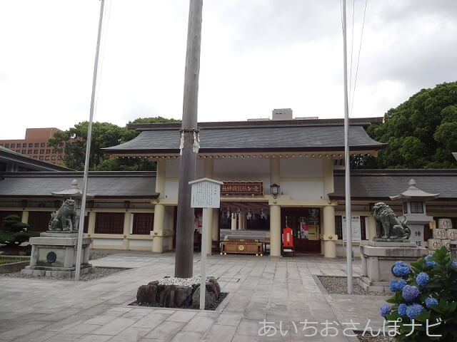 愛知県護国神社の神門