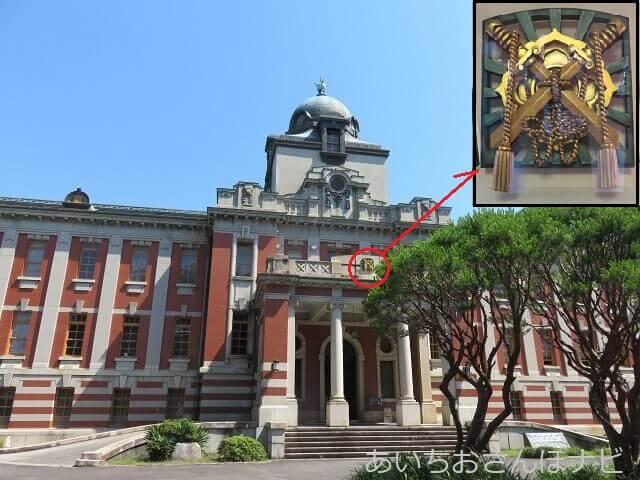 名古屋市市政資料館の外観とエンブレム