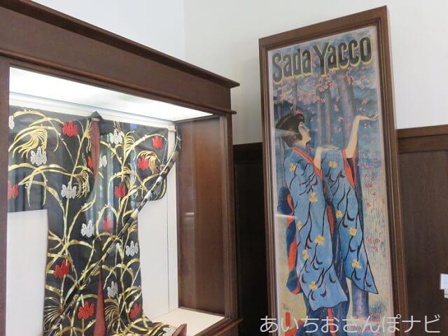名古屋市東区の文化のみち二葉館の貞奴のポスター