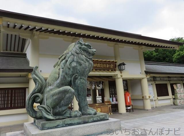 愛知県護国神社の狛犬