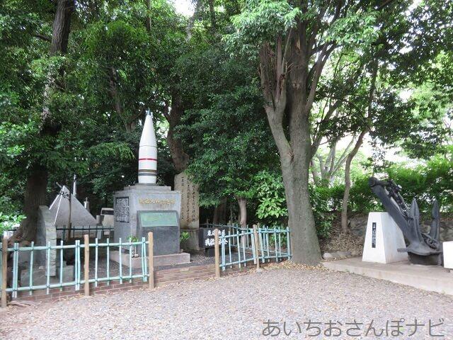 愛知県護国神社のいしぶみ