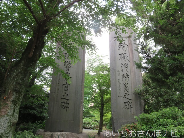 愛知県護国神社の石碑