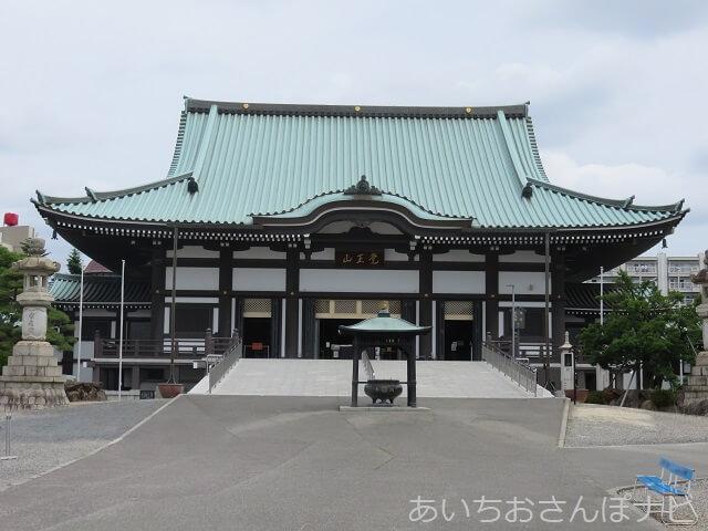 名古屋市千種区日泰寺の本堂