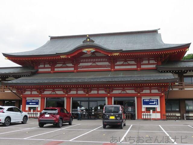 犬山成田山の自動車祈祷殿