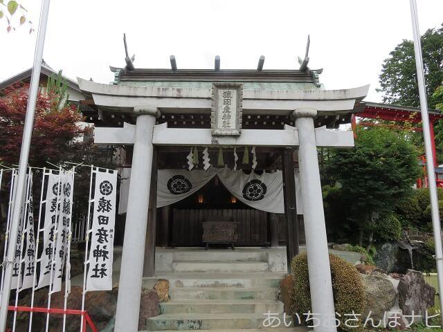 犬山市三光稲荷神社の猿田彦神社