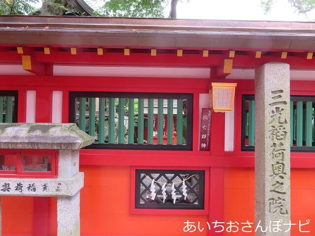 犬山市三光稲荷神社の奥之院