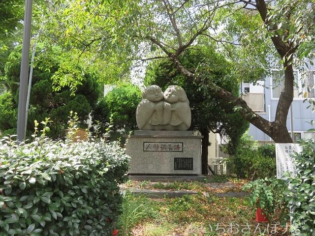 名古屋市中区大須観音の人形塚