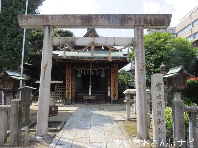 名古屋市中区大須の富士浅間神社