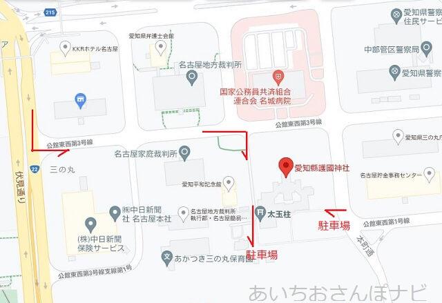 愛知県護国神社の駐車場の地図