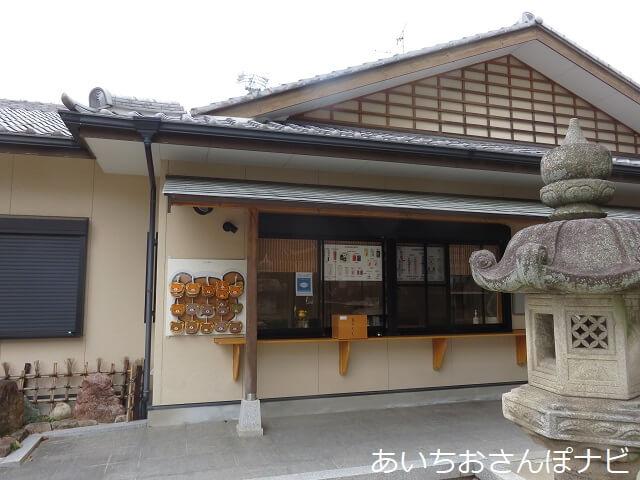 名古屋市北区大井神社の授与所