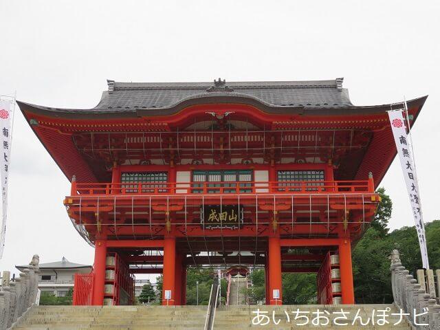 犬山成田山の山門