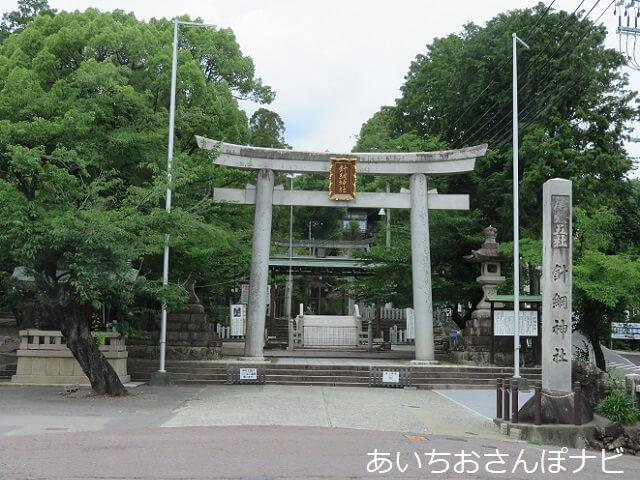犬山市針綱神社の1の鳥居