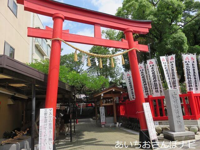 岐阜県海津市のおちょぼ稲荷の入り口