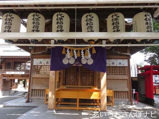 岐阜県海津市のおちょぼ稲荷の拝殿