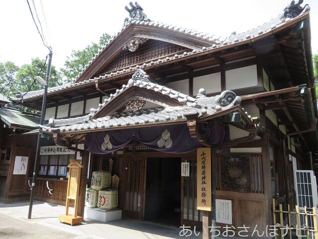 岐阜県海津市のおちょぼ稲荷の社務所