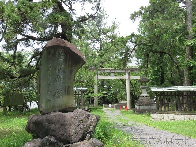 岐阜県海津市治水神社の社碑