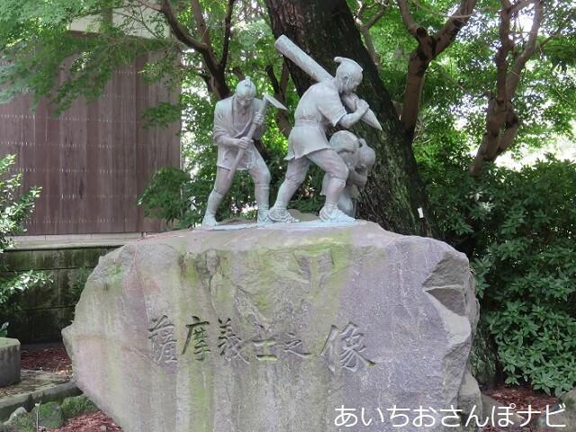 岐阜県海津市治水神社の薩摩義士の像