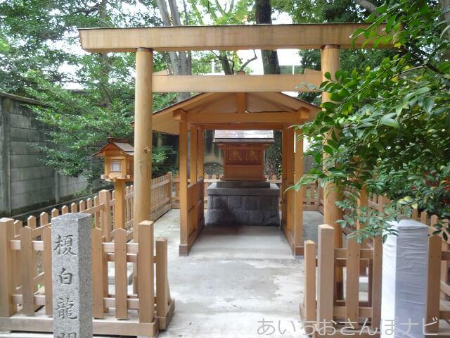名古屋市中区闇之森八幡社の榎白龍明神社