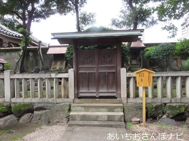 名古屋市日置神社の橘社