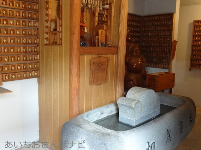 愛知県小牧市妙林寺の銭あらい