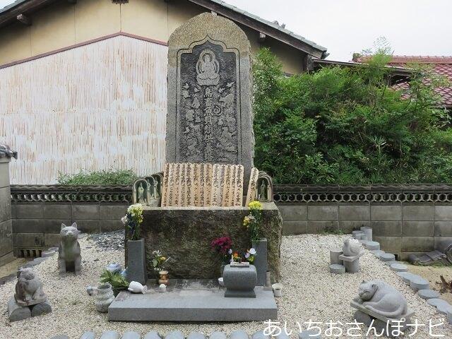 愛知県小牧市妙林寺の供養塔