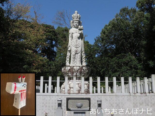 愛知県春日井市円福寺展望台の観音像