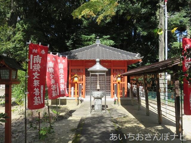 愛知県春日井市円福寺の文殊堂