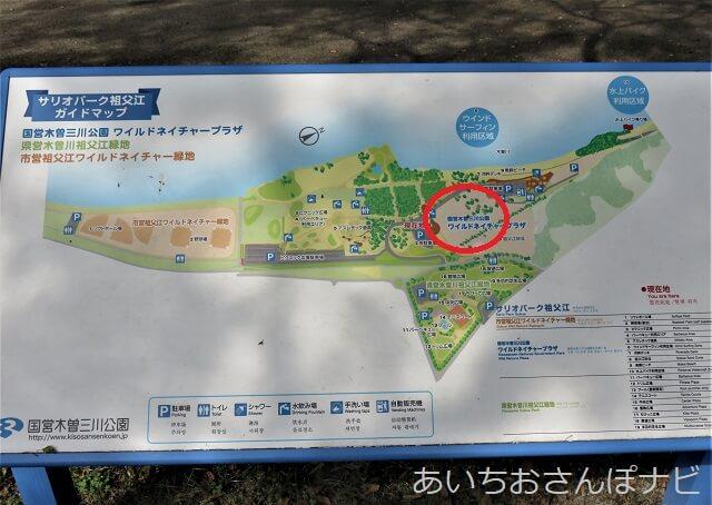 稲沢市サリオパーク祖父江の案内板