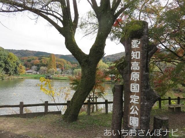 瀬戸市定光寺公園
