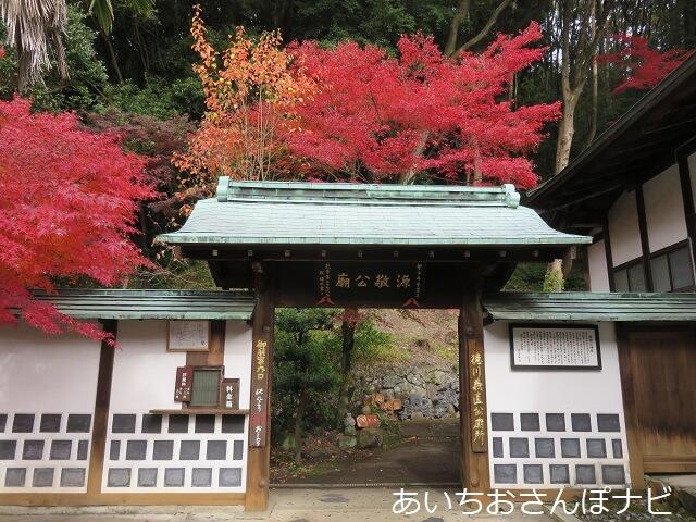 瀬戸市定光寺の敬源公墓所への入り口